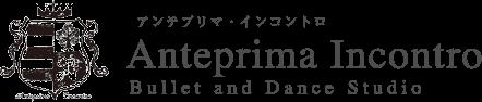 Anteprima Incontro(アンテプリマ・インコントロ)